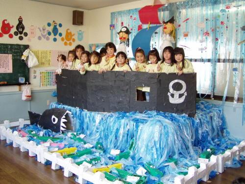 沼袋幼稚園 特徴